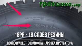 Обзор грузовой шины Sailun s702 315/80r22.5 ведущая ось