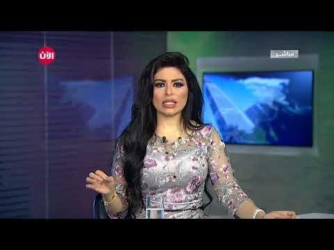 الوطن اليوم | الملك سلمان: عزمنا على مواجهة الفساد بعدل وحزم  - نشر قبل 2 ساعة