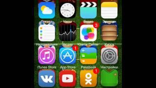 Как Записать Видео С Экрана На IOS Без Jailbreak(джейлбреак).(Как Записать Видео С Экрана На IOS Без Jailbreak(джейлбреак).Приятного просмотра!, 2014-08-09T10:59:45.000Z)