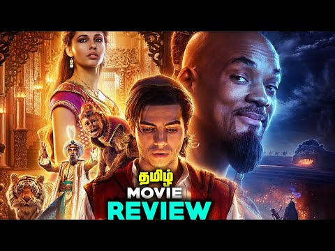 aladdin-movie-review-in-tamil