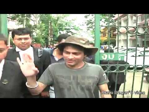 Zubeen Garg fined Rs 10000