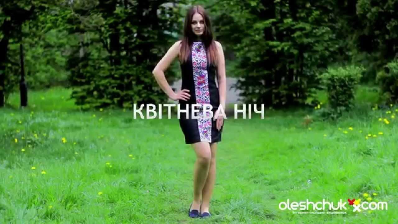 купить деловое брендовое платье в интернет магазине - YouTube