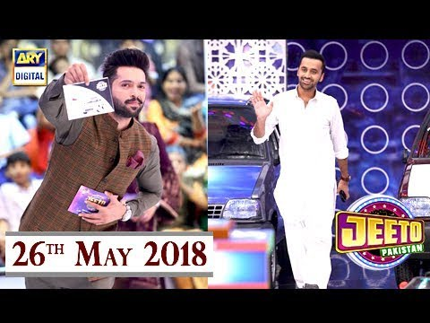 Jeeto Pakistan  - 26th May 2018 - Ary Digital