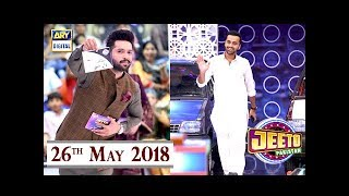 Jeeto Pakistan - Special Guest : Waseem Badami - 26th May 2018