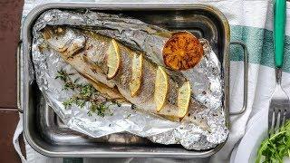 Рыба в духовке. Как приготовить рыбу? Готовим рыбу сибас