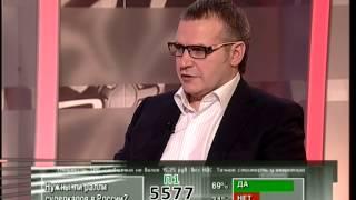 Попутчик - Открытие сезона ралли суперкаров в Европе 04.04.12 (Кашин И., Евдокимов А., Мирманов О.)