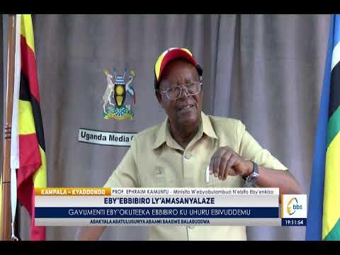 Download Gav't epondoose ku byokuzimba ebbibiro ly'amasanyalaze ku biyiriro bya Uhuru