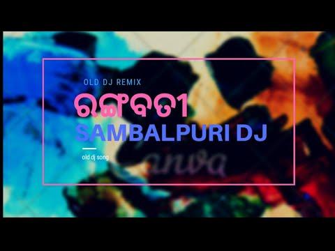 ରଙ୍ଗବତୀ || New Old Dj Song 2018 || Rangabati Newsambalpuri Dj