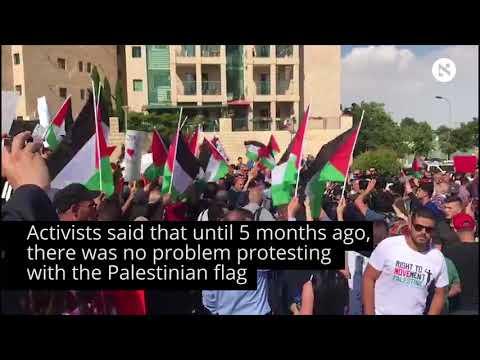 Israel Police Vs. Palestinian Flag