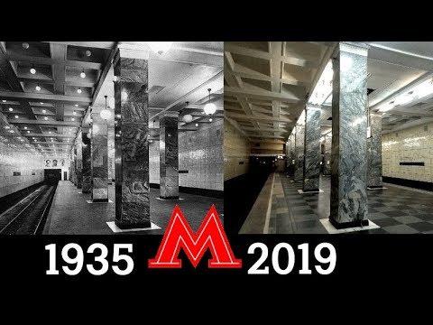 Первая линия Московского метро
