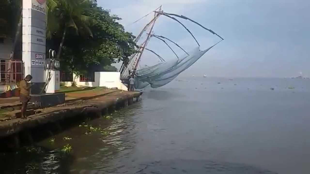 Kerala fishing style using big fish nets youtube for Big fishing net