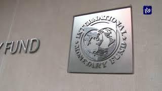 """صندوق النقد ينتقد التجاهل الحكومي غير المبرر لخسائر """"الكهرباء"""" - (8-2-2019)"""