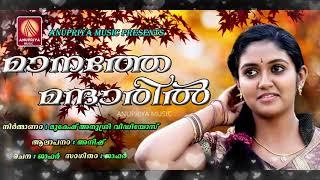 വൈറലായി കൊണ്ടിരിക്കുന്ന ഒരു അടിപൊളി സോങ്  | Malayalam Album Song 2018