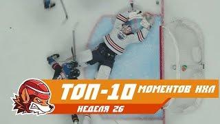 Шедевры Радулова и МакДэвида, сэйв года Коскинена: Топ-10 моментов 26-й недели НХЛ