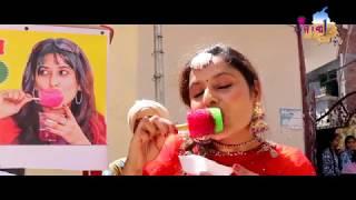 CHAVINDA DEVI || ਚਵਿੰਡਾ ਦੇਵੀ ਪਿੰਡ  || MITTI DI KHUSHBOO || PUNJAB 1 TV