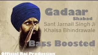 Gadaar - Bass Boosted - Bhai Tarsem Singh moranwali -Na teera na talwara to sikh kon dare gadaara to