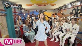 Yujin of CLC performs many kinds of dance(CLC 유진의 댄스퍼레이드!)ㅣYamanTV Ep.17