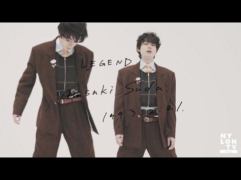 菅田将暉 NYLON CM スチル画像。CM動画を再生できます。
