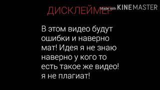 "Сериал ""Кошка среди собак"" /gacha life/"