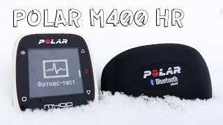 Polar M400 HR review, disassembly, opinion II Two years in work II