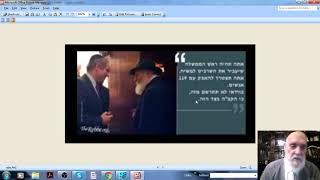 מסר חשוב  לבנימין נתניהו  מהרב מלובביץ - התשע