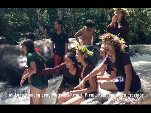 Cambodian Waterfall Resort | An Long Khmeng Leng Resort at Pic Nil