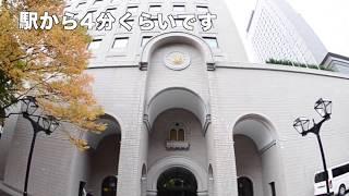 竹橋駅から如水会館への行き方
