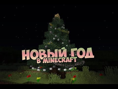FAIRY LIGHTS  7 (Minecraft mods) - YouTube d58044008cc