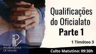 Qualificações do Oficialato - Parte 1