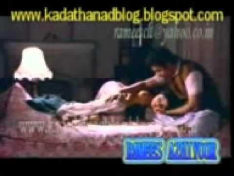 Kanne_kalainmane Tamil Song..ramees Azhiyoor..vatakara...calicut..dubai.avi.3GP