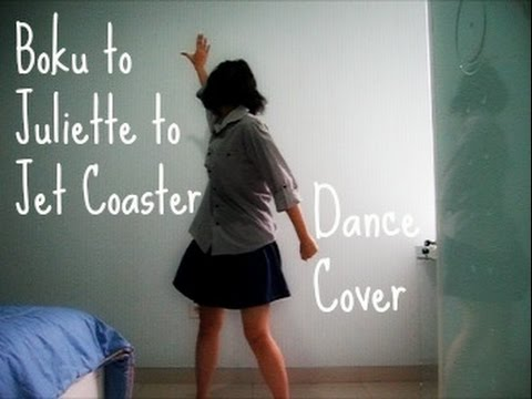 Boku to Juliette to Jet Coaster AKB48/JKT48 Dance Cover