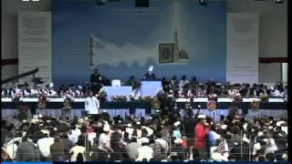 Bengali Jalsa Salana UK 2009 Opening Address by Hadhrat Khalifatul Masih V (aba)
