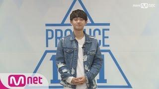 PRODUCE 101 season2 춘ㅣ김용국ㅣCall Me 용국 Call Me 용국 @자기소개_1분 PR 161212 EP.0