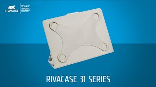 RIVACASE 31 series (3112, 3114, 3117)