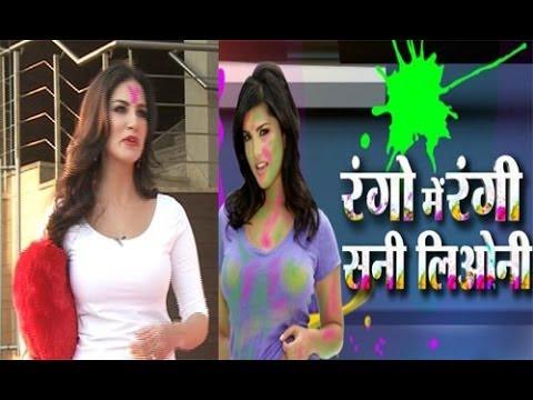 Sunny Leone celebrates holi in India TV