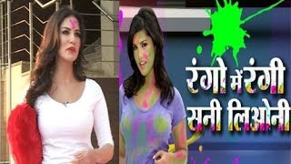 Sunny Leone celebrates holi in India TV