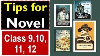 novel cbse x Cbse class ix & x – novels gullivers travels the story of my life three men in a boat online cbse labs-physics & chemistry for class -ix & x online.