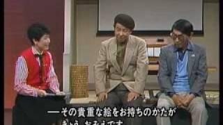手塚先生のサプライズ登場に恐縮する藤子不二雄の2人
