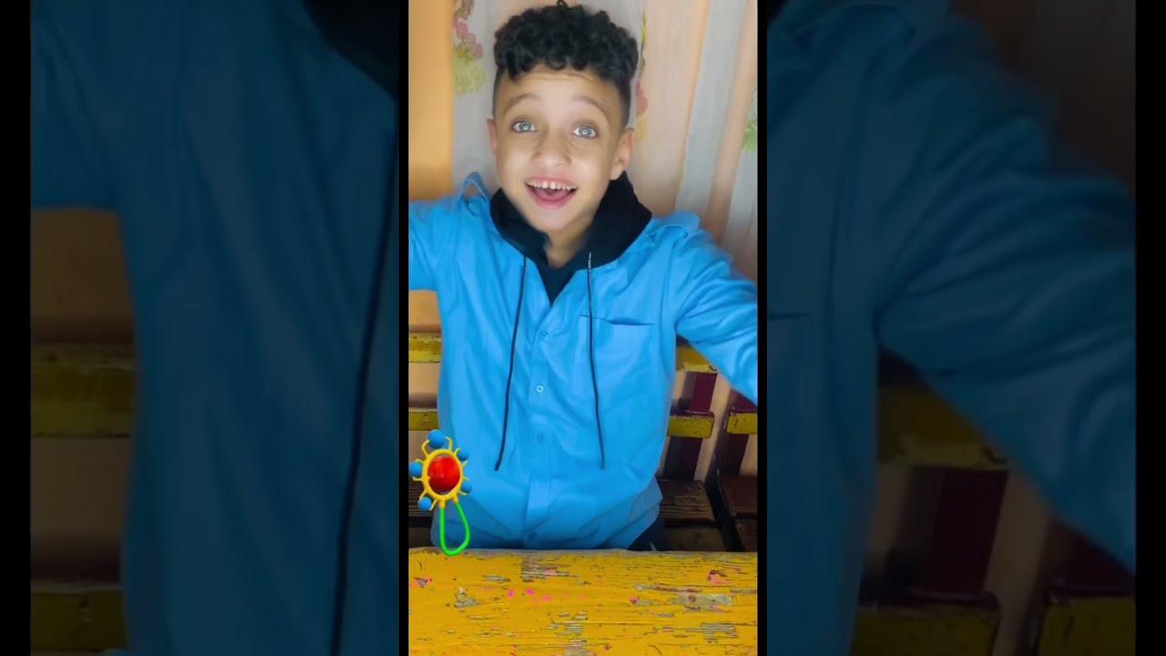 خامس يوم مدرسة 😂|علي الروزة