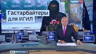 Новобранцев ИГ обманывают в открытую