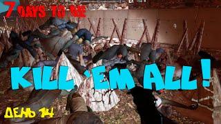 7 Days to Die (alpha) ► Нападение зомби 14 день. Стесали колья и сдохли у стены.