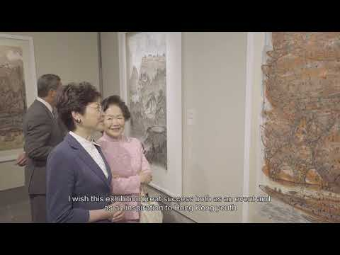 The Hong Kong Jockey Club Presents — Painting Her Way: The Ink Art of Fang Zhaoling