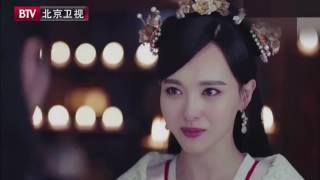 BTS Cẩm Tú Vị Ương 5 (La Tấn Đường Yên)