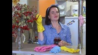 Домашние новости. Резиновые перчатки в быту
