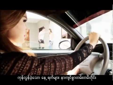 Htoo L Lin - A Chit Loh Khaw Tha Lar