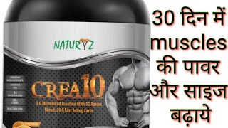 Naturyz Creatine Crea10 genuine review ONLY FOR FITNESS
