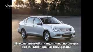 сравнение Nissan Almera 2013 и Nissan Bluebird Sylphy 2005