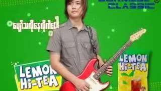 Free for Singer Myanmar Karaoke Songs Anywhere 6