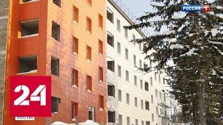 Около 100 миллиардов рублей потратят на решение проблемы аварийного жилья в Якутии - Россия 24