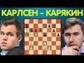 Шахматы Карлсен Карякин ФИЛИГРАННАЯ ТЕХНИКА эндшпиля mp3